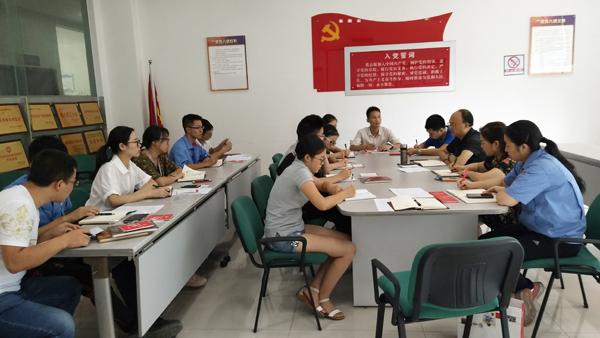 集團黨委召開新入職黨員座談會