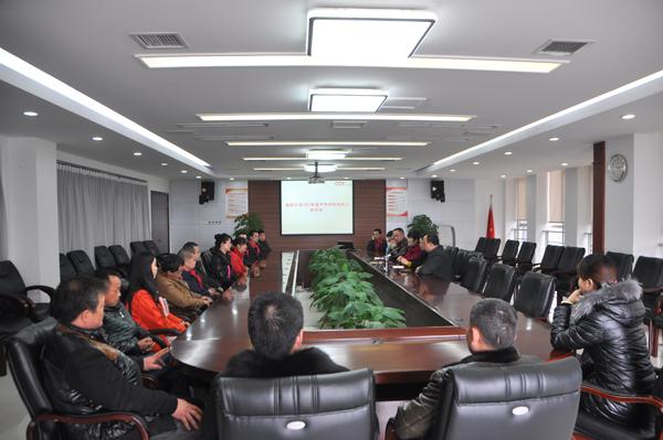 集团党委、工会召开2015年春节困难职工慰问座谈会