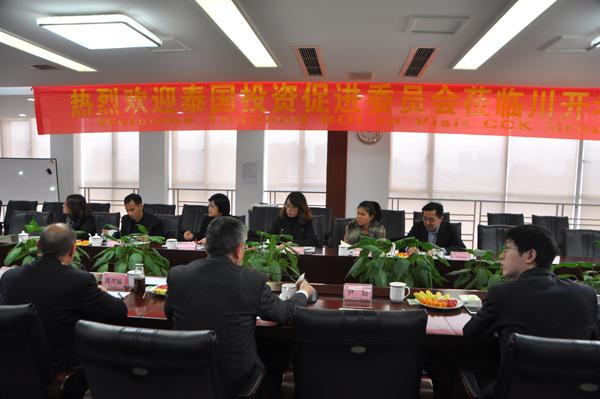 泰國投資促進委員會代表團 訪問川開集團