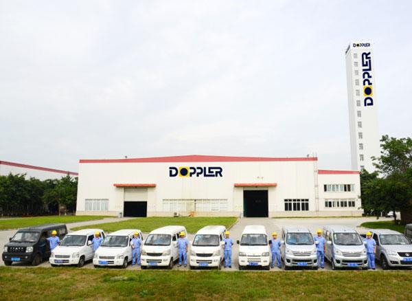 多普勒电梯股份有限公司