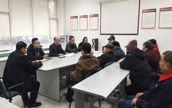 集團召開困難黨員、困難職工春節慰問座談會