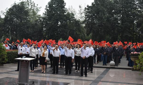 川開集團舉行升國旗儀式 隆重慶祝新中國成立70周年