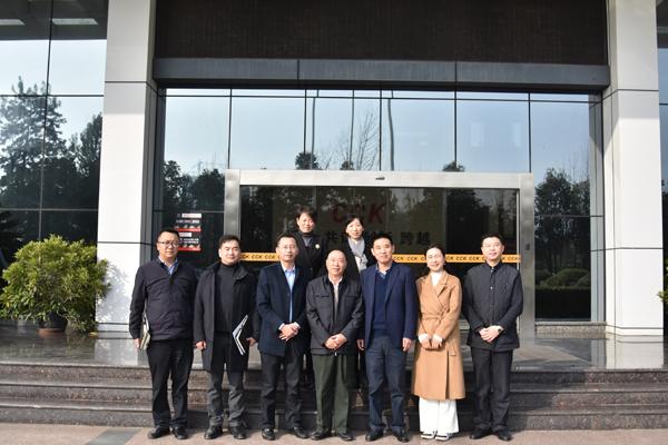 雙流區政協主席李德龍率隊調研川開集團
