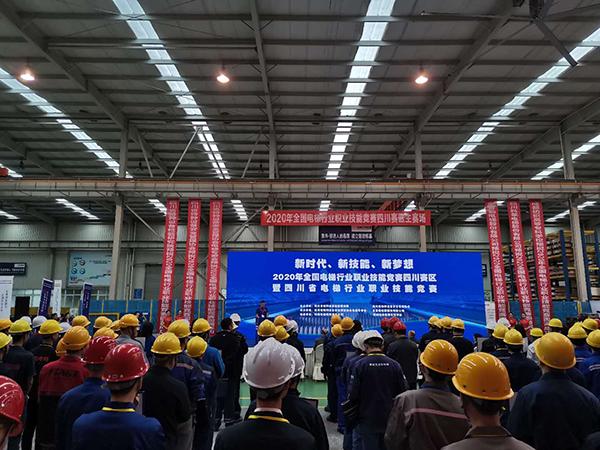 2020年全国电梯行业职业技能竞赛四川赛区