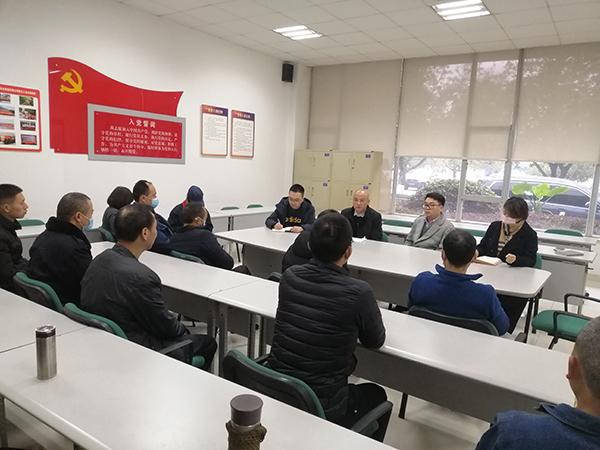 集团召开困难党员、困难职工春节慰问座谈会
